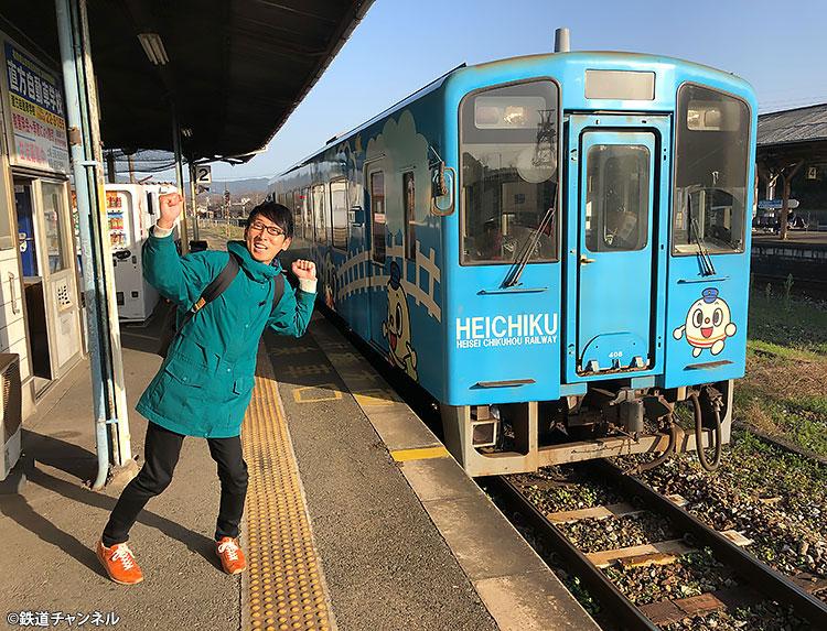 鉄道ひとり旅~Go my railway!~のメインビジュアル