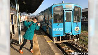 鉄道ひとり旅~Go my railway!~のサムネイル
