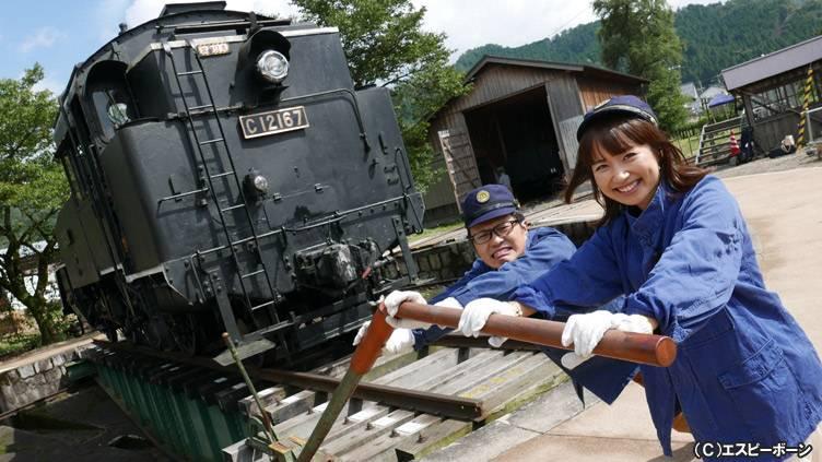 鉄道の国から2015~あなたの知らない鳥取~のサムネイル