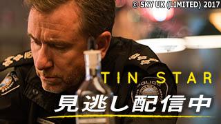 金曜キラー通り(無料海外ドラマ)のサムネイル