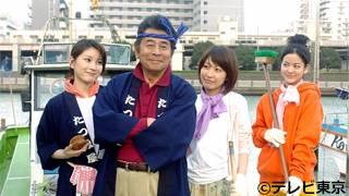 ドラマ「大漁!釣り船弁護士」のサムネイル