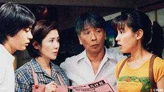 えりぃ、おばぁ、ゴーヤーマンにまた会えるNHK『連続テレビ小説』の人気作『ちゅらさん』10月5日(月)よる7時~BS12にて無料テレビ放送のサムネイル