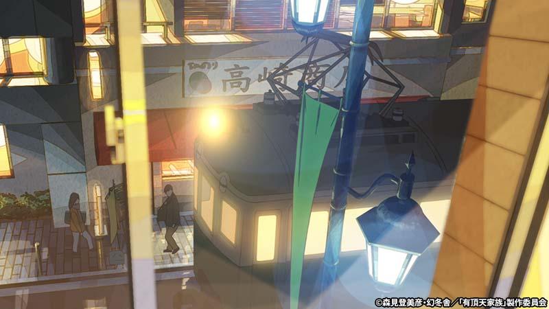 #12 偽叡山電車(にせえいざんでんしゃ)