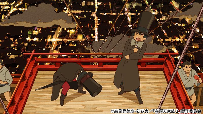 #5 続・大文字納涼船合戦