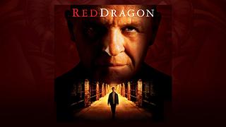 レッド・ドラゴンのサムネイル